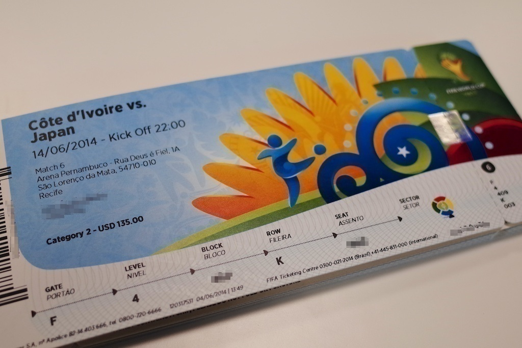 fifa-ticket 3